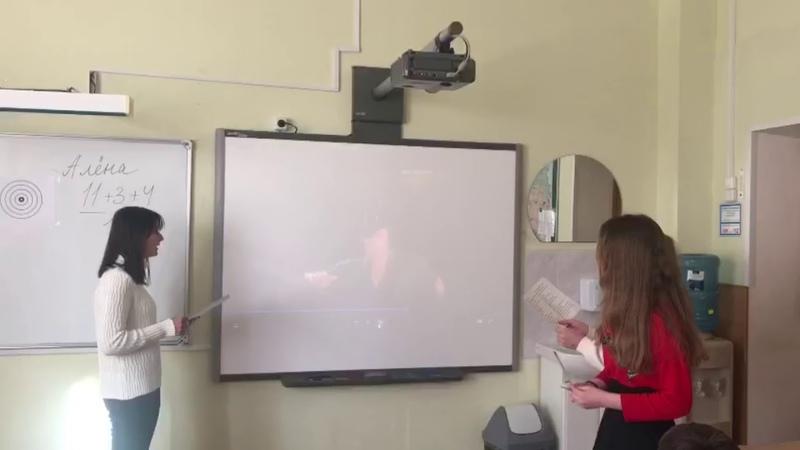 Игра по книге Легенды о Робин Гуде 6 классы Февраль 2021г
