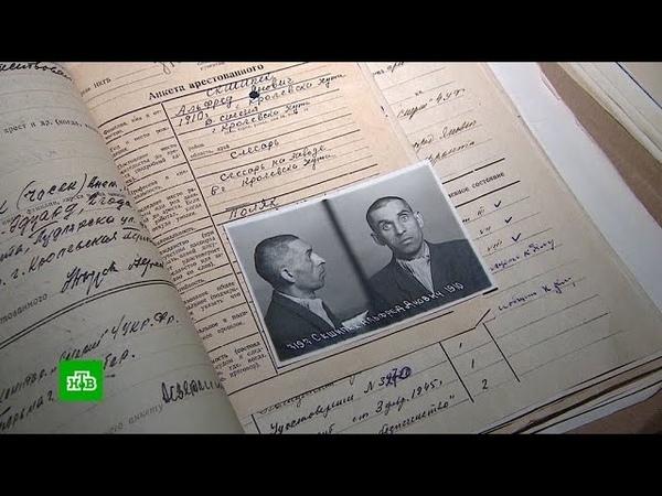 Ужасы лагеря смерти: рассекреченные архивы об освобождении Освенцима