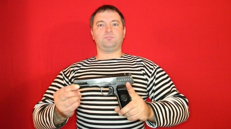 ТУЛЬСКИЙ ТОКАРЕВ TT pistol разборка пистолета МР 81