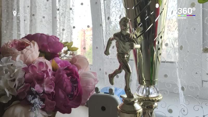 Реальная победа