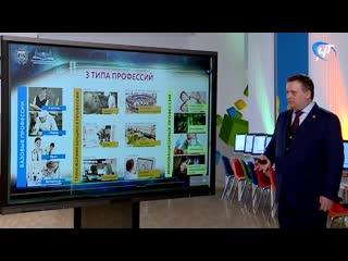 Для школьников телевизионный классный час провел губернатор Андрей Никитин