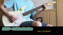 RHCP - Californication. Кавер на гитаре