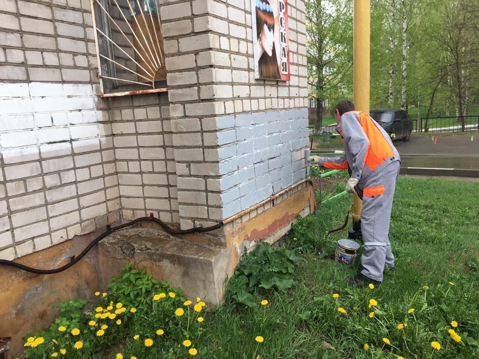 Ул. Московская, 165. Закрашены надписи на фасаде