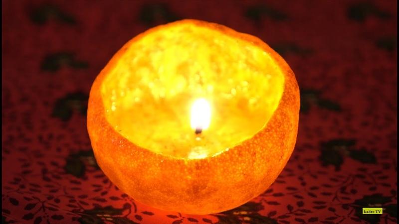 How to make a candle out of tangerine Kaip padaryti žvakę iš mandarino