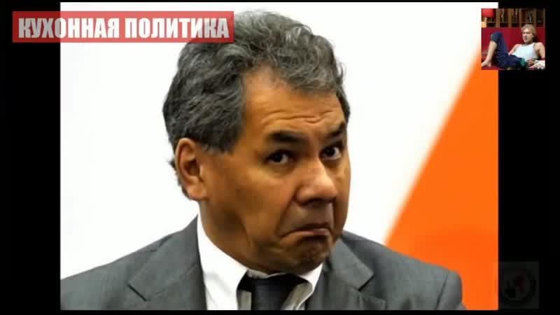 Полковник Шендаков про вора в законе Шойгу Шойгу и его дом за 1 500000000 рублей