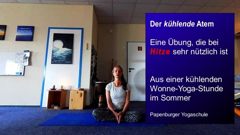 Yoga-Momente Der kühlende Atem - eine Atemübung - bei Hitze echt klasse!