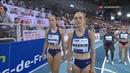 Women's 800m Meeting Indoor Lievin 2020