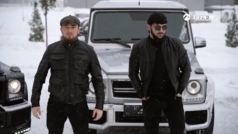 Ислам Итляшев, Султан Лагучев - Хулиган (Премьера клипа 2021)