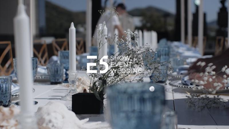 Свадьба в Небуге