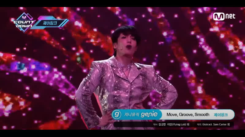 J PINK Move Groove Smooth KPOP TV Show M COUNTDOWN 200716 EP.674