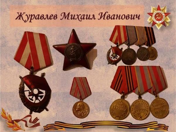 Посвящается 75-летию Победы и Дню памяти и скорби