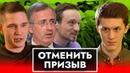Гуриев, Ресторатор, ПризываНет о Дедовщине и Коррупции в Армии ENG SUB