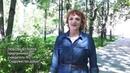 Я пойду на голосование, потому что. председатель ОО Содружество добра Любовь Булкина