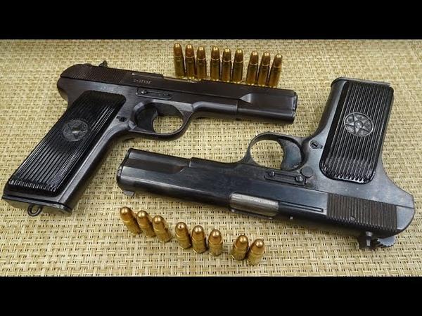 пистолет ТТ Тульский Токарев мысли вслух