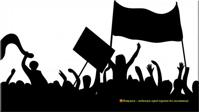 Митинг в Хабаровске глазами очевидцев
