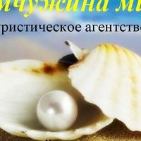 Мира Жемчугова, 0 подписчиков