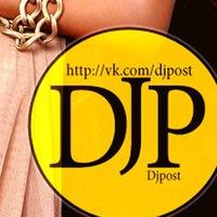Клубная музыка | DJ Post / DJP |