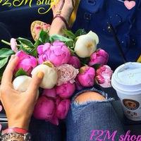 my_f2m_shop