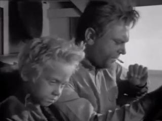 """Отрывок из фильма """"Судьба человека"""" (1959)"""