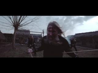 Amon Amarth - At Dawn s First Light