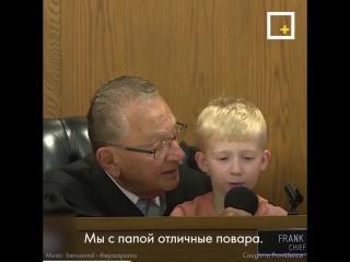 Самый честный судья