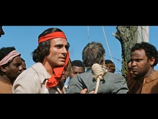 Оцеола. Правая рука возмездия.  (1971. ГДР-Куба-Болгария. Советский дубляж).