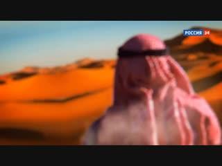 Феномен Саудовской аравии: как отсталый феодализм вписывается в нынешнюю мировую экономику