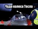 Скучный туннель Илона Маска или как скоро отвалятся колеса Тояма Токанава