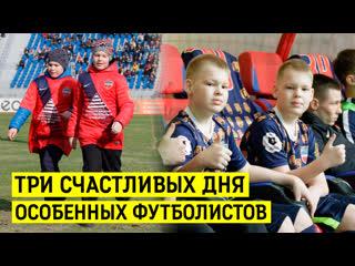 Братья Егоровы. На пути к мечте