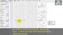 Активация неактивированной кнопки HEX-редактором - урок 6 crackme 05