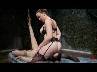 Chanel Preston, Jane Wilde [Growing excitement, ПОРНО, new Porn, HD 720, BDSM, Bondage, Femdom, Lesbian, Anal, Strap-on]