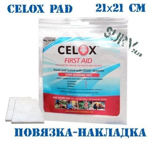 Кровоостанавливающее средство Celox: Полное руководство по применению, изображение №37