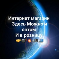 Абдуллаев Навруз