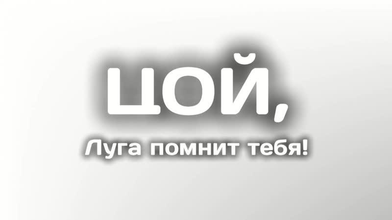 Игорь Аретов Атаман