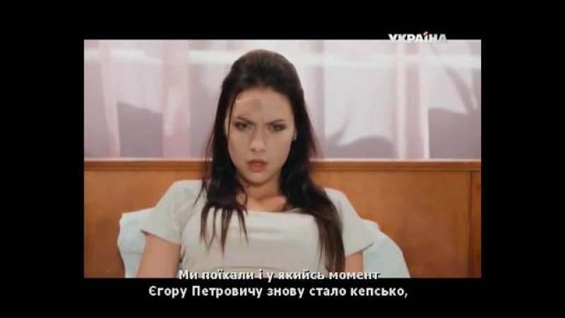 Красотка Ляля 17 20 серия 2014