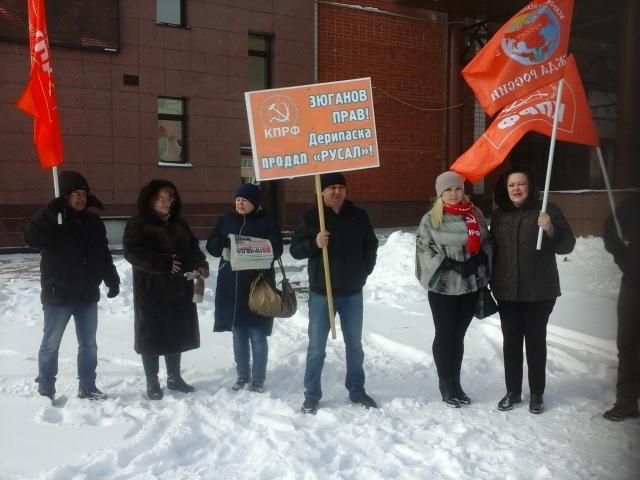 Пикет в поддержку лидера нашей партии Зюганова Г.А. прошёл в г. Новый Уренгой