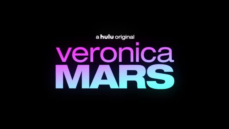 Вероника Марс - 4 сезон - тизер