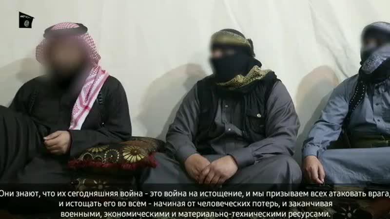 Террорист Абу Бакр, впервые за 5 лет, засветился на видео