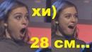 Самые Смешные Приколы 48, Ржачные Видео До Слез, Приколы, Лучшие Приколы, Гыы LOL, Самые Лучшие Прик