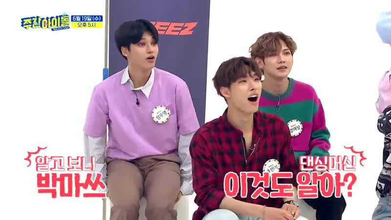 Ateez oneus on weekly idol preview