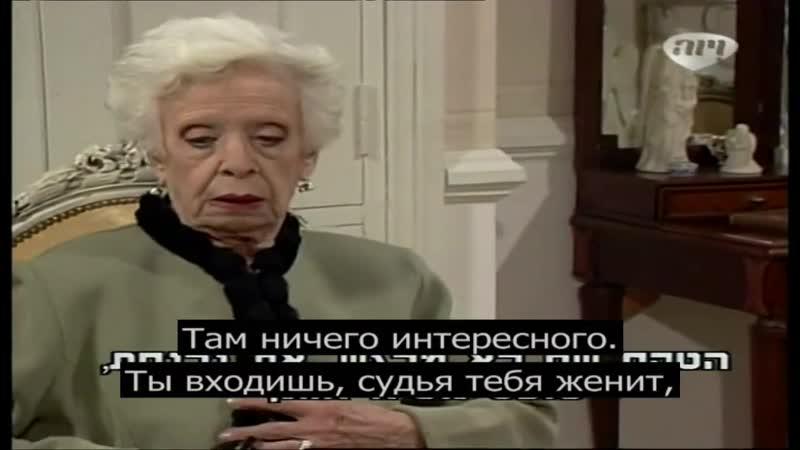 Дикий ангел - 158 серия с русскими субтитрами