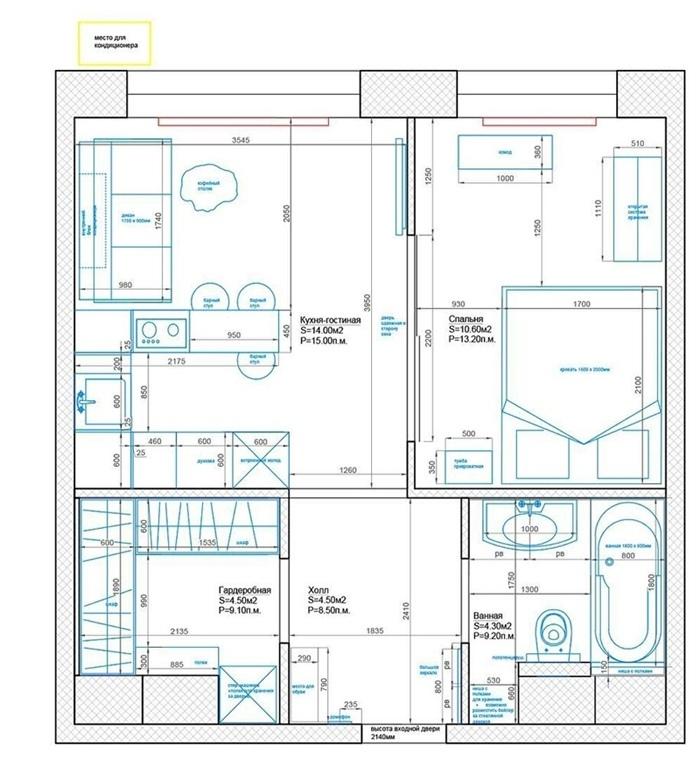 Интерьер квартиры 38 м.