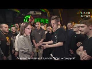Hack Music - VERSUS - Собчак VS Дудь