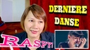 «Ты супер!»: Диана Анкудинова, 14 лет, г. Тольятти. «Derniere Danse» REACTION