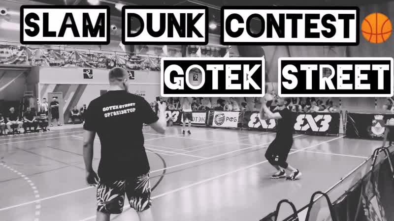 Slam dunk (Gotek street)