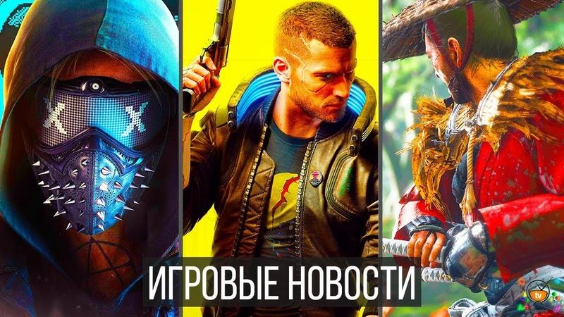 Игровые Новости — Cyberpunk 2077, Watch Dogs 3, Dead Island 2, Nioh 2, E3 2019, PlayStation 5, GRID