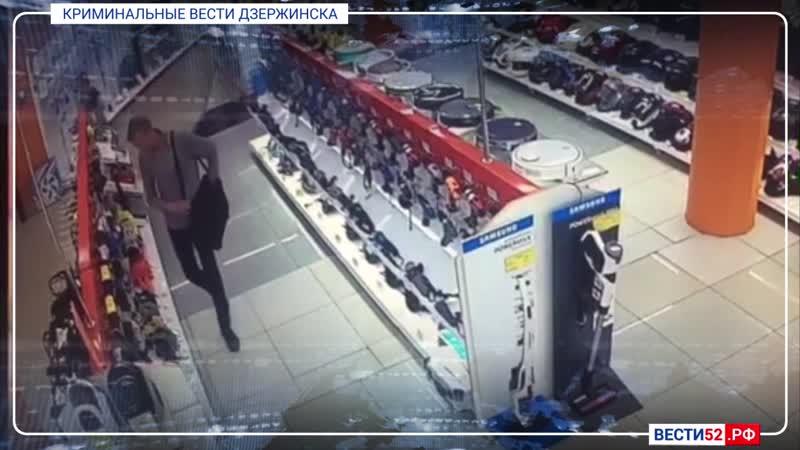 Похищение перфоратора в DNS в ЦУМе Криминальные ВЕСТИ Дзержинска