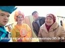 Веселые аниматоры Симка и Нолик в детском сад в Казани Слова благодарности студии JOY