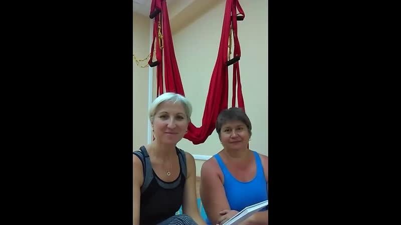 Обзор книги Воздушная йога от А до Я автор Дроздова Вера, г. Курс