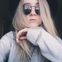 Настя Ленская